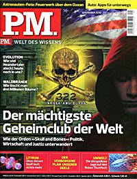 PM Magazin Referenz